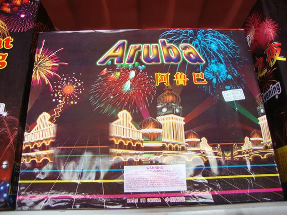 fogo de artifício chamado Aruba